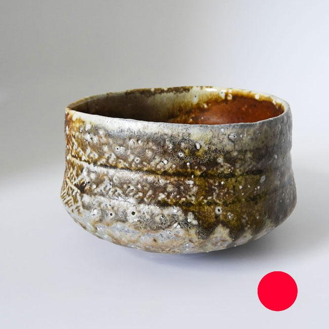 Teeschale S11